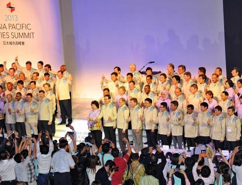 2013 亞太城市高峰會