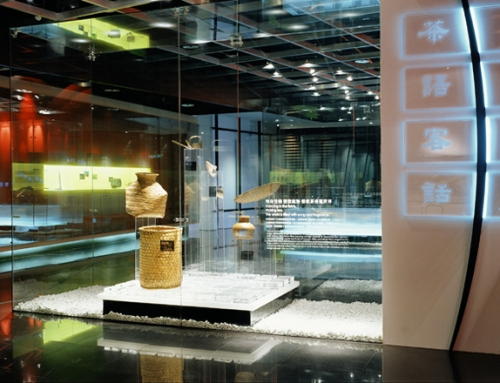 Permanent Exhibition of Hakka Culture