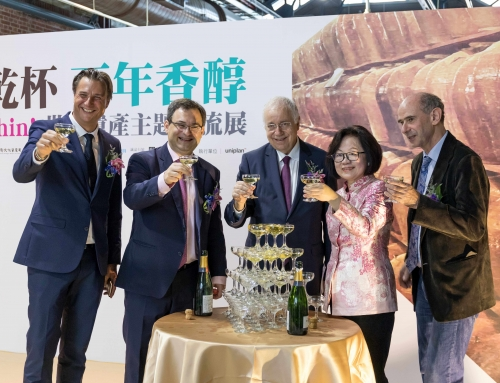 2016 Salute to Taiwan and France with 100 Years of Fragrance