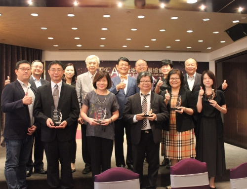 Interplan Group wins two golds at 2017 Taiwan Event Awards