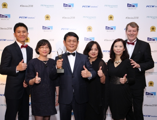 Interplan wins Gold in 2018 Asia-Pacific Stevie Awards