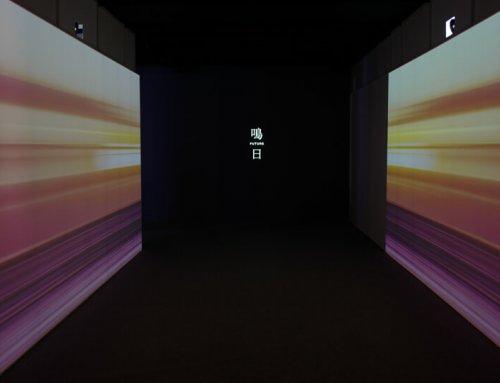 2019 鳴日-台鐵美學復興特展