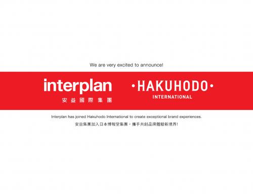 安益加入日本博報堂集團 共創品牌體驗新境界
