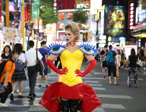 2018-2019 Taipei International Tourism Promotion Campaign
