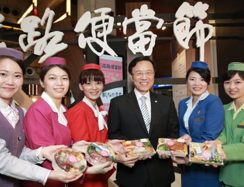 2019 Formosa Railroad Bento Festival