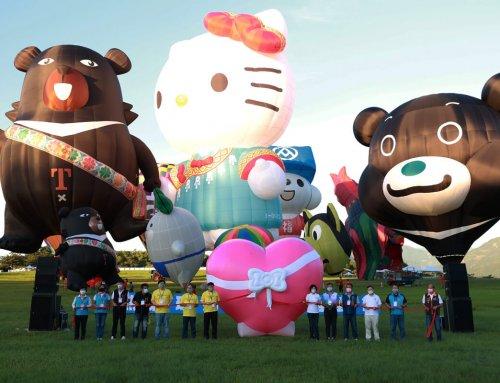 臺北熊讚熱氣球首航 開啟疫後觀光行銷新模式